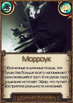 http://ipic.su/img/img7/fs/Morrouk.1460675782.png
