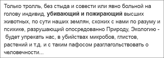 https://ipic.su/img/img7/fs/Odnoklassniki.1484515527.jpg