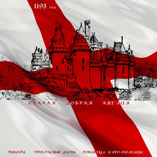 http://ipic.su/img/img7/fs/Osnovnaya2.1610994053.png