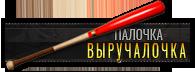 http://ipic.su/img/img7/fs/Pauk2-2.1549993242.png