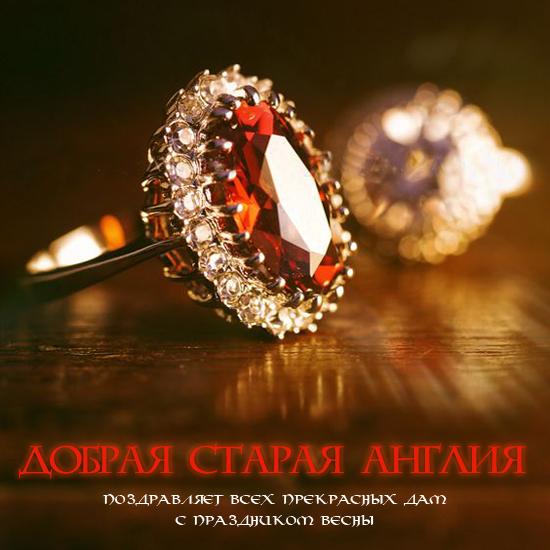 http://ipic.su/img/img7/fs/Reklama8-1.1615015575.png