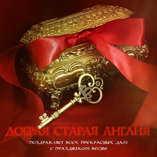 http://ipic.su/img/img7/fs/Reklama8-2.1615015512.png