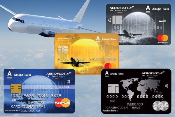 Альфа-Банк Аэрофлот бонус - разъяснения и подробности программы