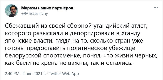 Snimokekranav2021-08-0311-55-31.16279665