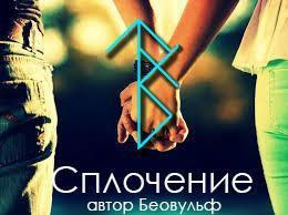 http://ipic.su/img/img7/fs/Splochenie.1576918586.jpg