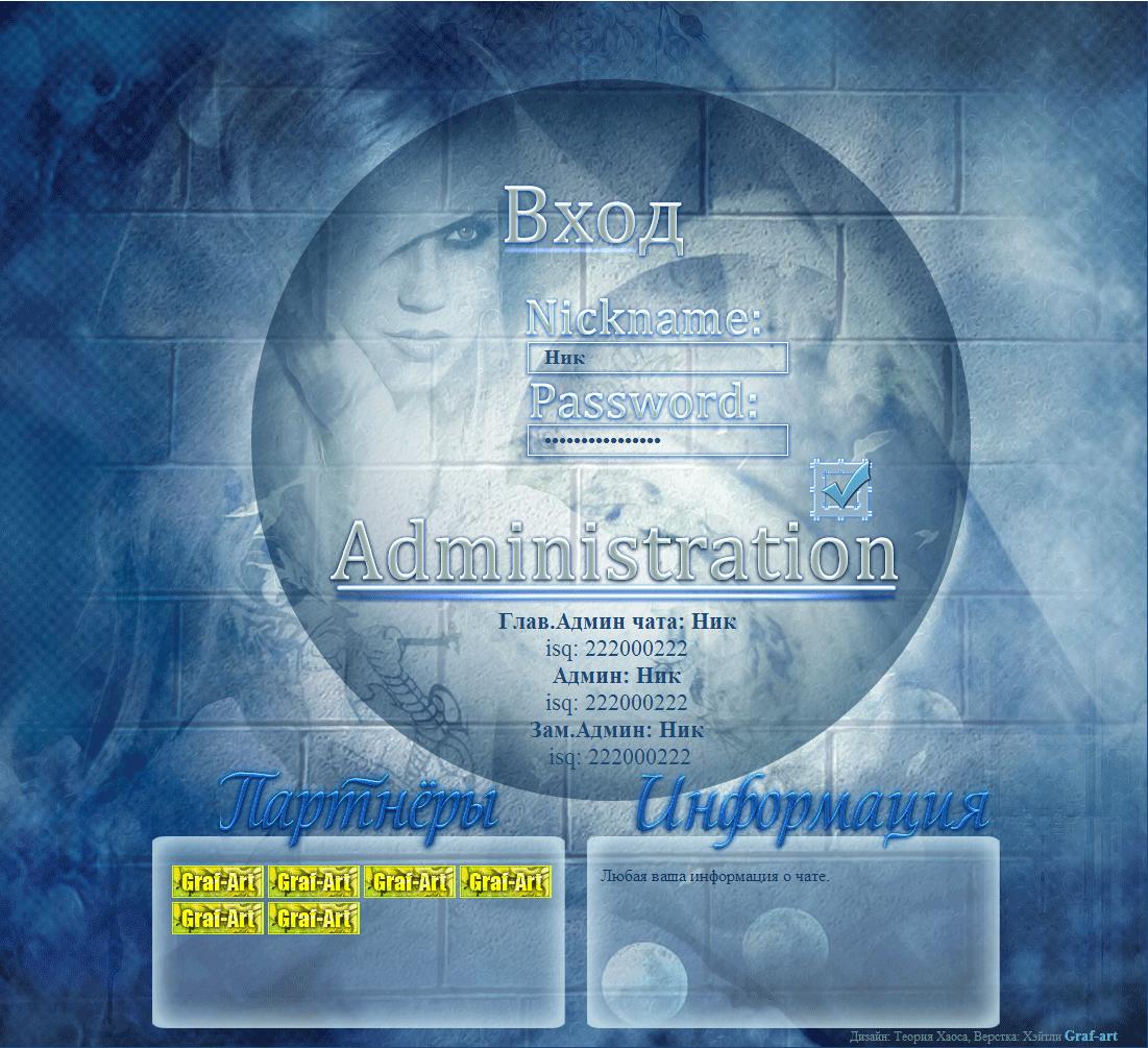 http://ipic.su/img/img7/fs/Vidstartovoj.1579783534.png
