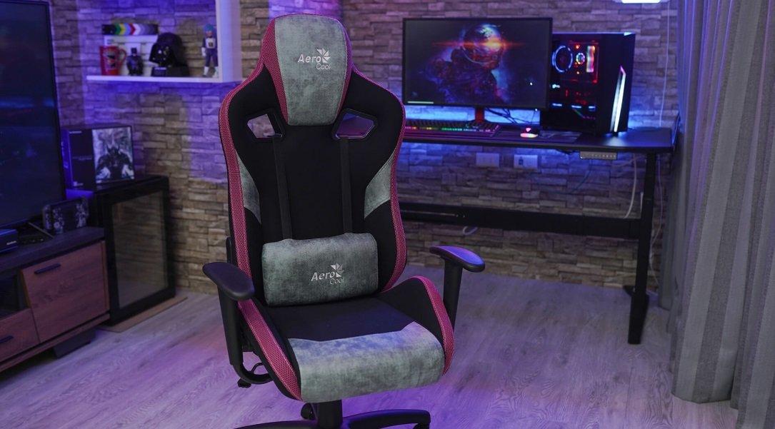 кресло аэрокоол серия коунт