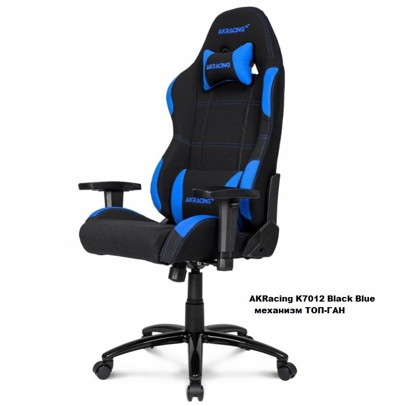 akracing-k7012-black-blue