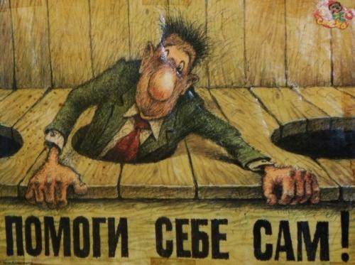 http://ipic.su/img/img7/fs/content_kredit__econet_ru.1536151180.jpg