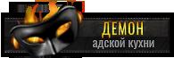 http://ipic.su/img/img7/fs/darsi.1554573334.png