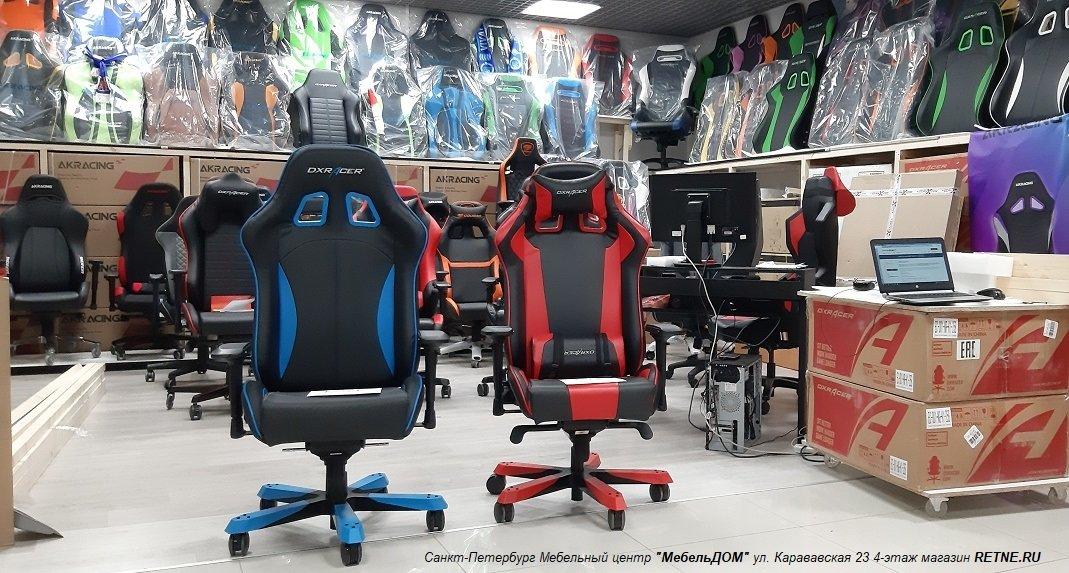 магазин игровых геймерских кресел Дхрасер DXRacer