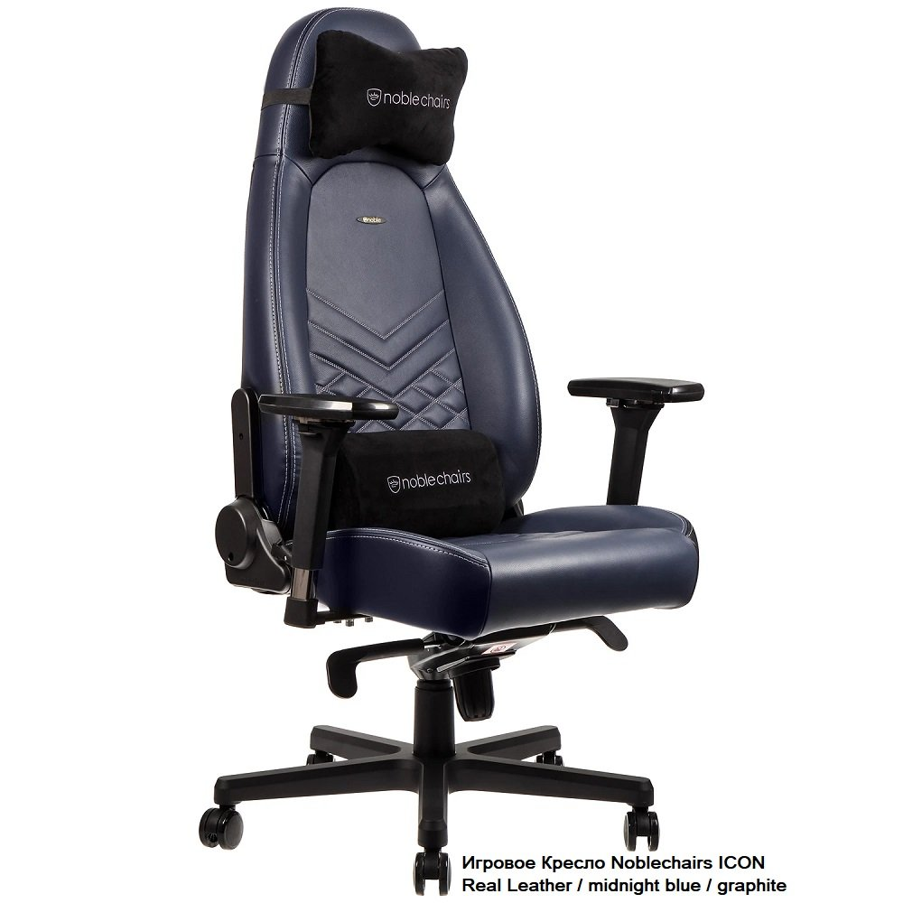 noblechairs ICON Real Leather