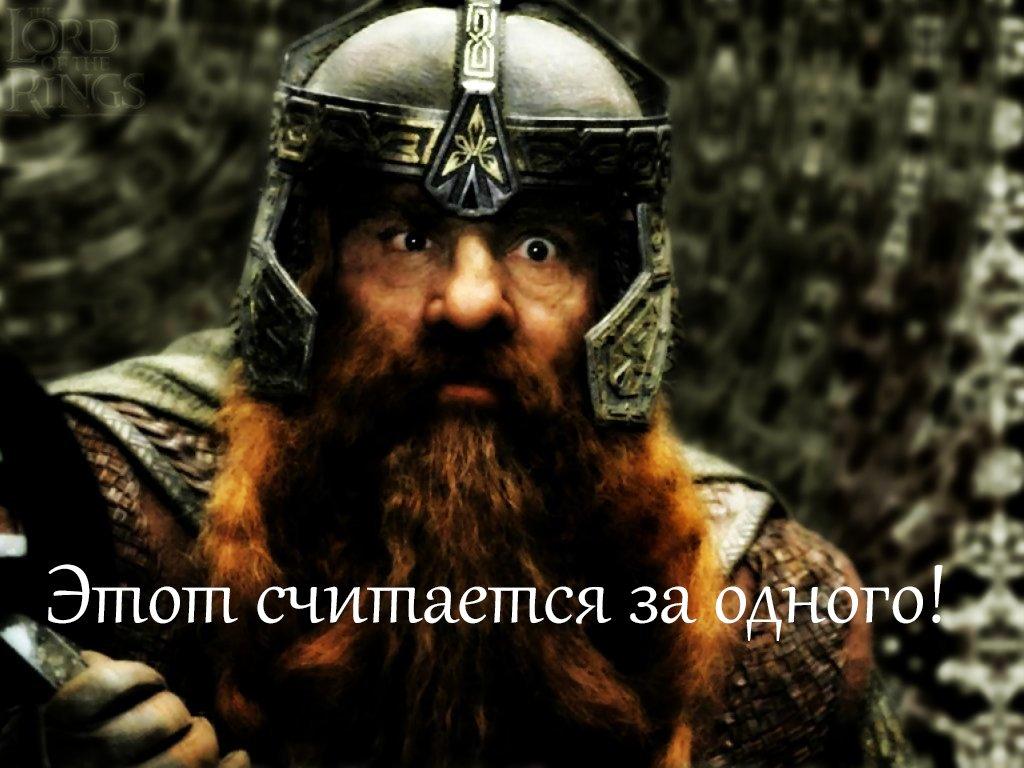 http://ipic.su/img/img7/fs/gimli.1443175120.jpg