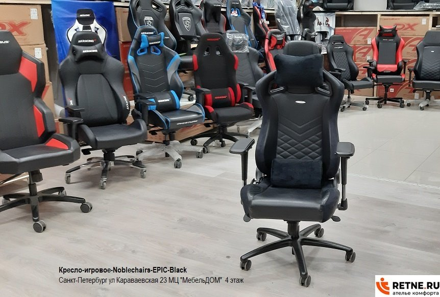 Noblechairs-EPIC-Black