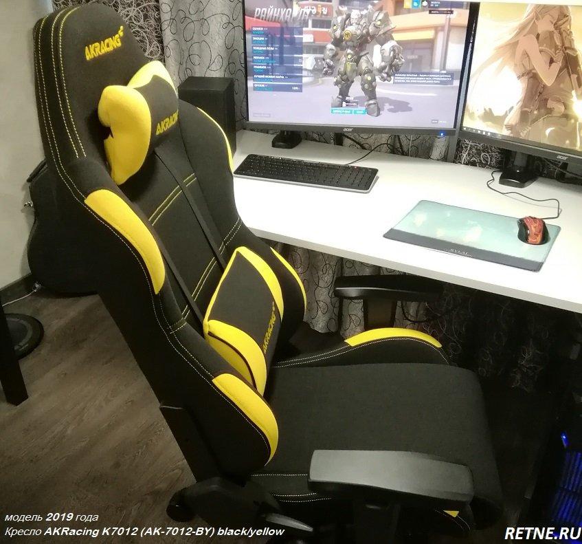 жёлтый акрасинг тканевое кресло 7012 серии