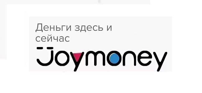 JoyMoney – личный кабинет
