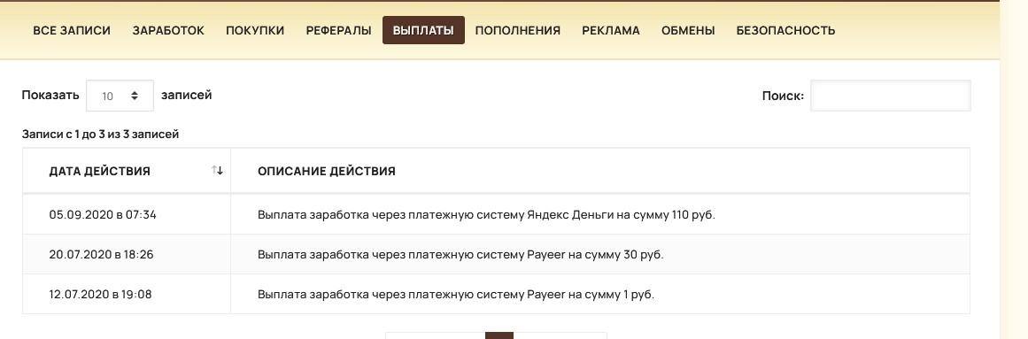 http://ipic.su/img/img7/fs/kiss_60kb.1599382821.jpg