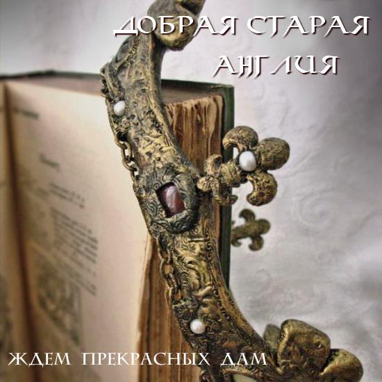 http://ipic.su/img/img7/fs/koronaKniga.1612722673.png