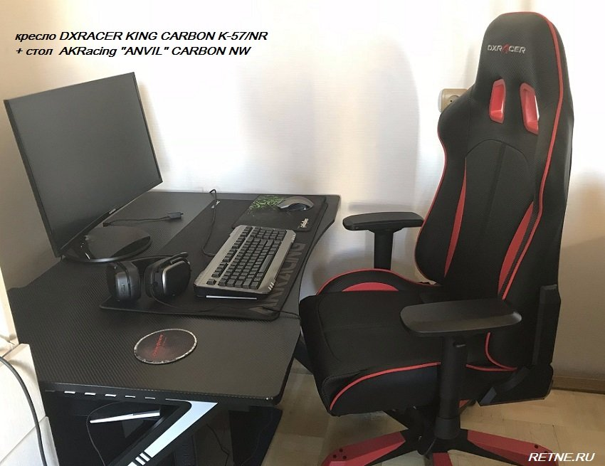 стол акрасинг и кресло дхрасер карбон AKRacing GAMING DESK