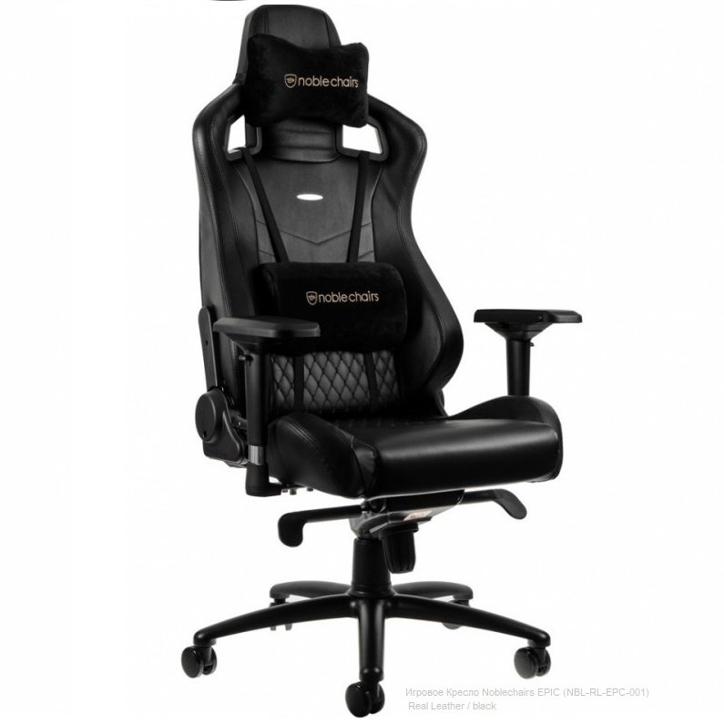 Кресло Noblechairs Epic Real Leather Черное