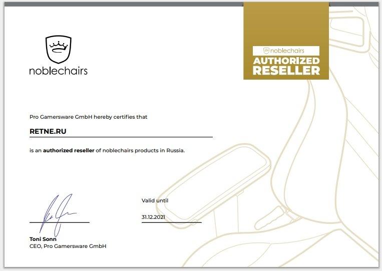 сертификат официального дилера игровых кресел нобельчайрс
