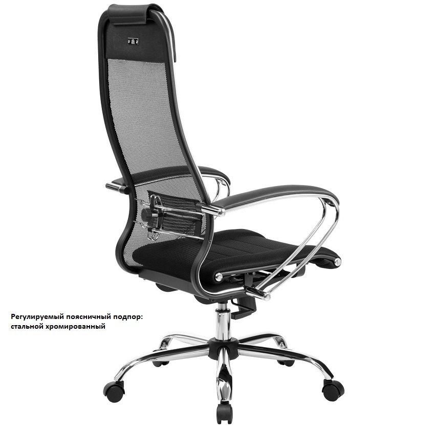 офисное кресло Samurai Lite SU-1-LSA-CH