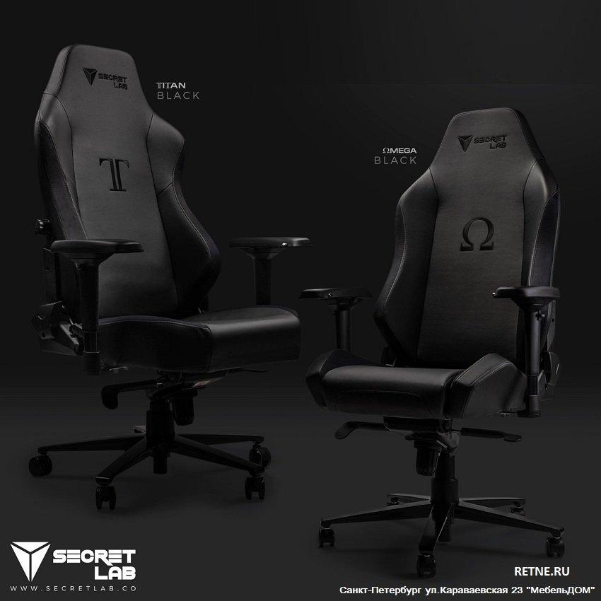 игровые кресла СекретЛаб