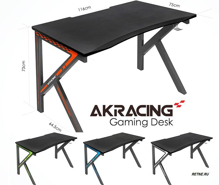 ANVIL GAMINGDESK AKRacing GAMING DESK