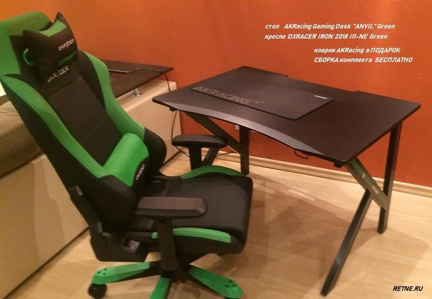 подарок при покупке комплекта стол и кресло AKRacing GAMING DESK