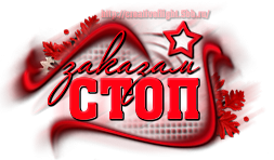 http://ipic.su/img/img7/fs/tWGUs.1471157971.png