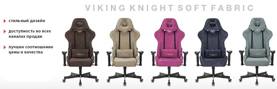 игровые кресла Бюрократ