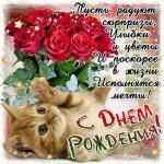 http://ipic.su/img/img7/tn/6e29688ac22a93fa6e305eb6ea3acce5-1.1594910450.jpg